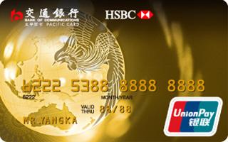 交通银行,金凤,红鲤鱼,信用卡