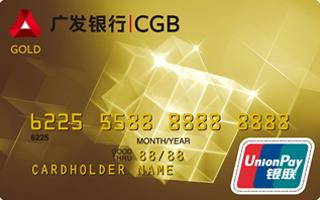 广发银行,DIY卡,多倍积分