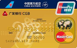 广发银行,中国南方航空公司,航空联名卡