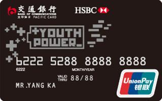 交通银行,信用卡,Y-Power,青年卡