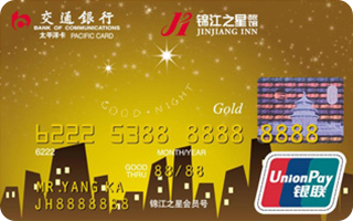 交通银行,锦江之星,信用卡,酒店,房券