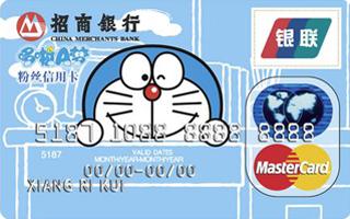 招商银行,机器猫,哆啦A梦,信用卡