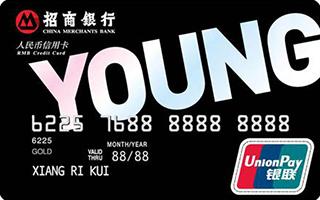 招商银行,Young卡,年轻卡