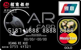 招商银行,CarCard,加油,汽车卡