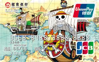 招商银行,One Piece,航海王,海贼王,信用卡