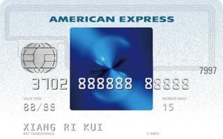 招商银行美国运通Blue卡