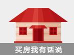 https://www.smzdm.com/tag/買房我有話說/post/