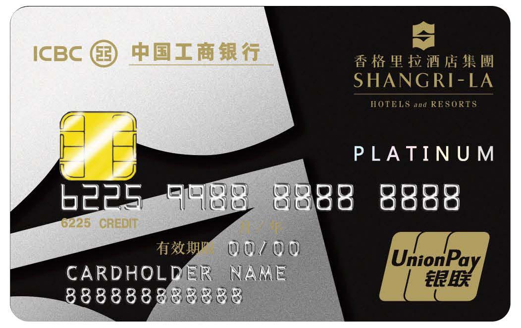 汇丰银行信用卡年费_工商银行_工商银行信用卡申请办理_什么值得买
