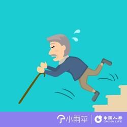 中国人寿父母综合意外险(升级)